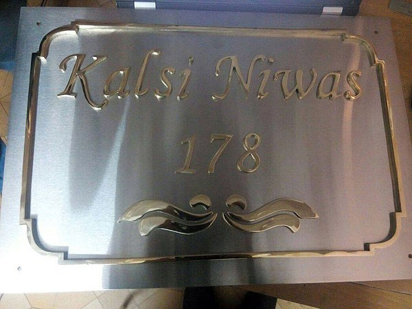 Designer Steel Name Plate