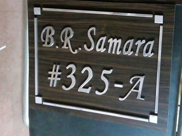 Wooden and Steel Name Plate