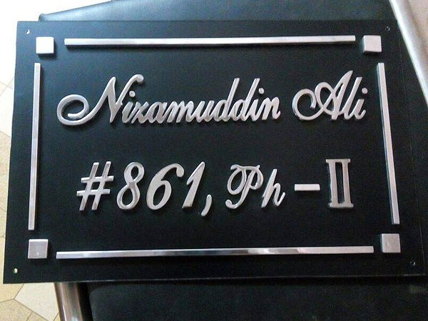 Steel and Wooden Name Plate