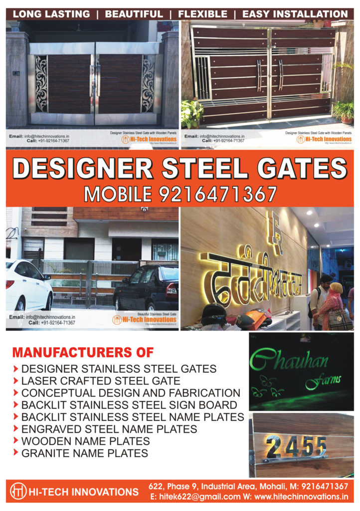 Designer Steel Gates in India - by Hitech Innovations