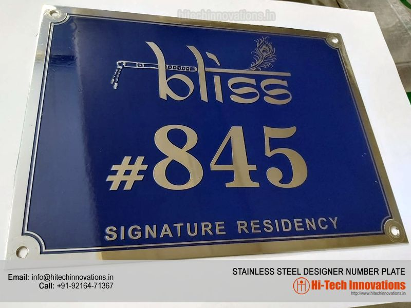 Designer Steel Name and Number Plate