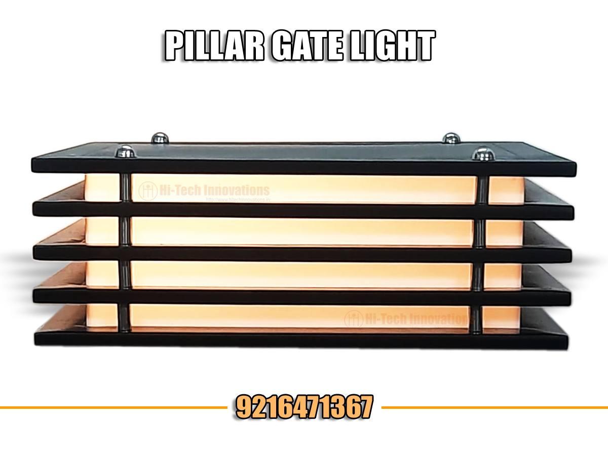Pillar Gate Light